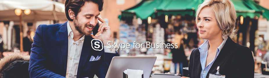 Skype4B Needs Call Recording